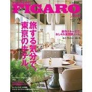 フィガロジャポン(madame FIGARO japon) 2021年2月号(CCCメディアハウス) [電子書籍]