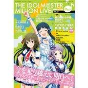 THE IDOLM@STER MILLION LIVE! MAGAZINE Plus+ vol.3(一迅社) [電子書籍]