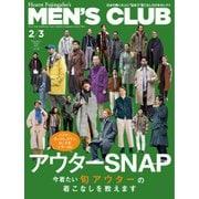 MEN'S CLUB (メンズクラブ) 2021年2・3月合併号(ハースト婦人画報社) [電子書籍]