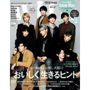 with 2021年 2月号(講談社) [電子書籍]