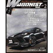 Wagonist (ワゴニスト) 2021年2月号(交通タイムス社) [電子書籍]