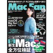 Mac Fan(マックファン) 2021年2月号(マイナビ出版) [電子書籍]