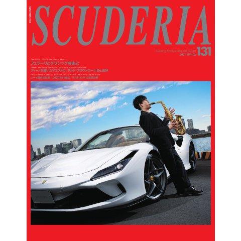 SCUDERIA(スクーデリア) No.131(ネコ・パブリッシング) [電子書籍]