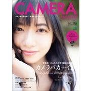 CAMERA PARADISE vol.1(ヘリテージ) [電子書籍]