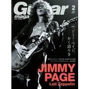 ギター・マガジン 2021年2月号(リットーミュージック) [電子書籍]