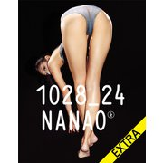 電子オリジナル「1028_24 NANAO EXTRA 菜々緒 超絶美脚写真集」(幻冬舎) [電子書籍]