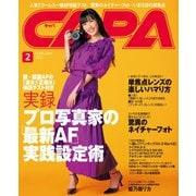 CAPA(キャパ) 2021年2月号(ワン・パブリッシング) [電子書籍]