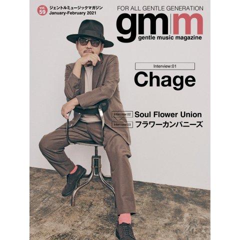 Gentle music magazine(ジェントルミュージックマガジン) vol.59(K-SWING) [電子書籍]