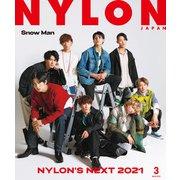 NYLON JAPAN 2021年3月号(カエルム) [電子書籍]