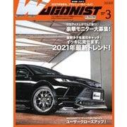 Wagonist (ワゴニスト) 2021年3月号(交通タイムス社) [電子書籍]