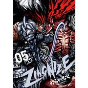 ZINGNIZE(5)【電子限定特典ペーパー付き】(徳間書店) [電子書籍]