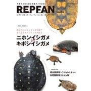 REPFAN vol.13(笠倉出版社) [電子書籍]