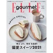ELLE gourmet(エル・グルメ) 2021年3月号 No.22(ハースト婦人画報社) [電子書籍]