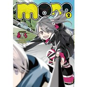 mono 2巻(芳文社) [電子書籍]