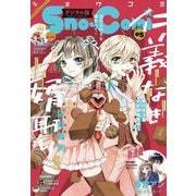 Sho-Comi 2021年5号(2021年2月5日発売)(小学館) [電子書籍]