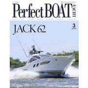 Perfect BOAT(パーフェクトボート) 2021年3月号(パーフェクトボート) [電子書籍]