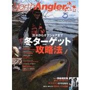 North Angler's(ノースアングラーズ) 2021年3・4月合併号(つり人社) [電子書籍]