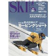 スキーグラフィック 501(芸文社) [電子書籍]