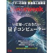 ニューズウィーク日本版 2021年2/16号(CCCメディアハウス) [電子書籍]