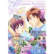ビズ.ビズ.Magazine vol.6(ビズビズコミックス) [電子書籍]