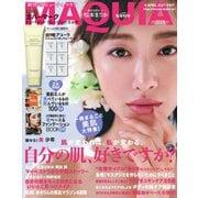 MAQUIA(マキア) 2021年4月号(集英社) [電子書籍]