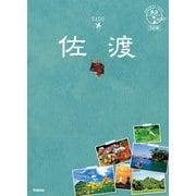 10 地球の歩き方JAPAN 島旅 佐渡 3訂版(地球の歩き方) [電子書籍]
