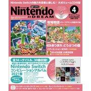 Nintendo DREAM(ニンテンドードリーム) 2021年04月号(徳間書店) [電子書籍]