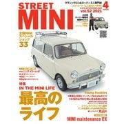 STREET MINI(ストリートミニ) VOL.52(フェイヴァリット・グラフィックス) [電子書籍]