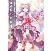 Angel Beats! 天使画集 ANGEL DIARY(KADOKAWA) [電子書籍]