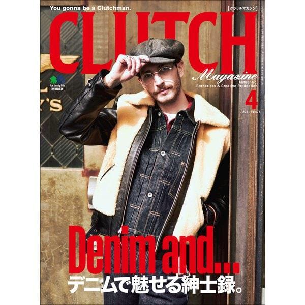 CLUTCH Magazine Vol.78(ヘリテージ) [電子書籍]