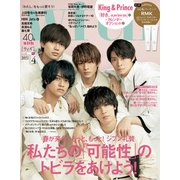 with 2021年 4月号(講談社) [電子書籍]