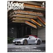 Motor Magazine Motor Magazine 4月号(モーターマガジン社) [電子書籍]