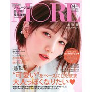 MORE(モア) 4月号(集英社) [電子書籍]