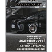 Wagonist (ワゴニスト) 2021年4月号(交通タイムス社) [電子書籍]