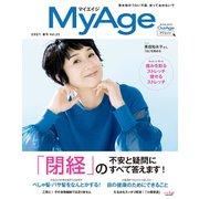MyAge 2021 Spring(集英社) [電子書籍]
