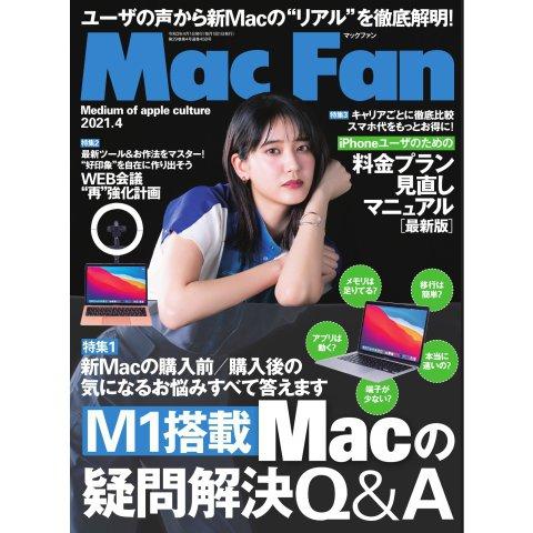 Mac Fan(マックファン) 2021年4月号(マイナビ出版) [電子書籍]