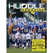 HUDDLE magazine(ハドルマガジン)  2021年3月号(ハドル) [電子書籍]