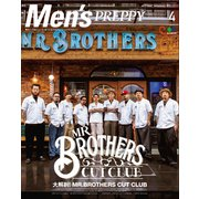 Men's PREPPY 2021年4月号(ヘリテージ) [電子書籍]
