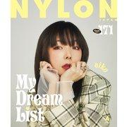 NYLON JAPAN 2021年4月号(カエルム) [電子書籍]