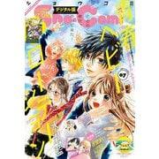 Sho-Comi 2021年7号(2021年3月5日発売)(小学館) [電子書籍]