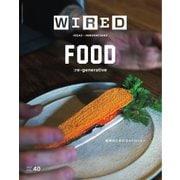 WIRED(ワイアード) Vol.40(コンデナスト・ジャパン) [電子書籍]