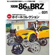 XaCAR 86 & BRZ Magazine(ザッカー86アンドビーアールゼットマガジン) 2021年4月号(交通タイムス社) [電子書籍]