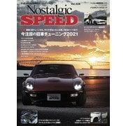 Nostalgic SPEED 2021年5月号vol.28(芸文社) [電子書籍]