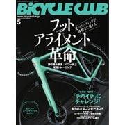 BiCYCLE CLUB(バイシクルクラブ) 2021年5月号(ピークス) [電子書籍]