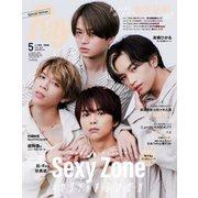 Ray(レイ) 2021年5月増刊号(主婦の友社) [電子書籍]