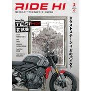RIDE HI No.3(2021年3月号)(monsterdive inc.) [電子書籍]