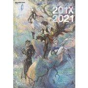 BRAVELY DEFAULT II Design Works THE ART OF BRAVELY 201X - 2021(スクウェア・エニックス) [電子書籍]