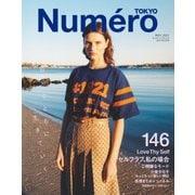 Numero TOKYO(ヌメロ・トウキョウ) 2021年5月号(扶桑社) [電子書籍]