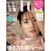 with 2021年 5月号(講談社) [電子書籍]