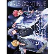 GIRLS CONTINUE Vol.4(太田出版) [電子書籍]